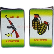 Зажигалка АК-47 газовая