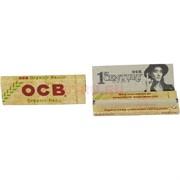 Бумага OCB для самокруток Organic Hamp