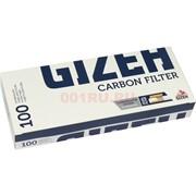 Гильзы сигаретные с угольным фильтром Gizeh 100 шт (двойные)