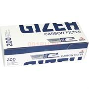 Гильзы сигаретные с угольным фильтром Gizeh 200 шт (двойные)