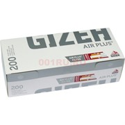 Гильзы для самокруток Gizeh 200 шт Air Plus