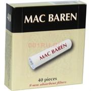 Фильтры трубочные Mac Baren 40 шт