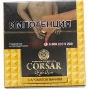 Сигариллы Corsar 10 шт с ароматом ванили