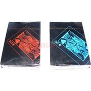 Карты для покера 2-х цветов (красные и синие) 100% пластик 54 карты