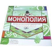 """Игра настольная """"Монополия"""" 27 см"""
