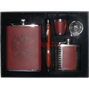 Набор подарочный «2 фляги, ручка, стаканчик» 017-11