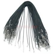 Шнурок для бижутерии из каучука 45 см