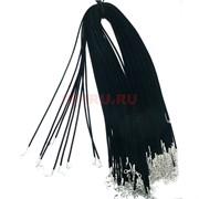 Шнурок для бижутерии из бархата 60 см