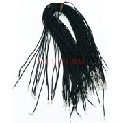 Шнурок для бижутерии плетенка 60 см