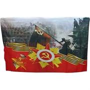 Флаг 9 мая Знамя Победы над Рейхстагом 86x135 см без древка