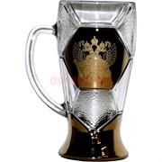 Бокал пивной 0,5 л с российским гербом в золоте