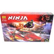 Игрушка «Ninja» 267 деталей