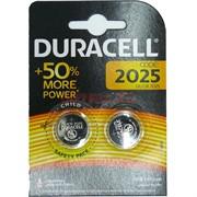 Литиевые батарейки Duracell CR2025