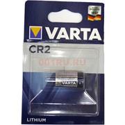 Батарейка литиевая VARTA CR2