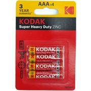 Батарейка цинковая Kodak AAA 40 шт/уп