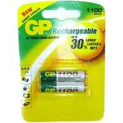 Аккумулятор GP Rechargeable 1100 Series AAA 2 шт