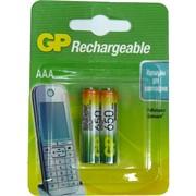 Аккумулятор GP Rechargeable 650 Series AAA 2 шт