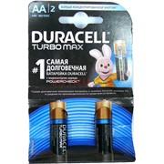 Батарейка Duracell Turbo Max AA 2 шт/уп