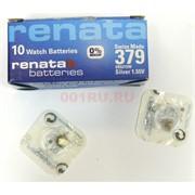 Батарейка для часов 379 renata 10 шт/уп