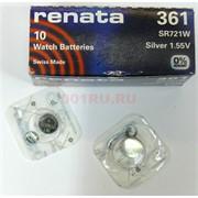 Батарейка для часов 361 renata 10 шт/уп