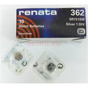 Батарейка для часов 362 renata 10 шт/уп