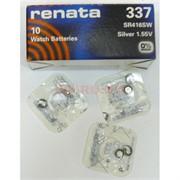 Батарейка для часов 337 renata 10 шт/уп