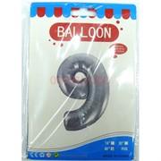 Воздушые шары с серебрянной цифрой «9»