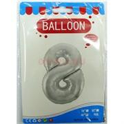 Воздушые шары с серебрянной цифрой «8»