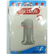 Воздушые шары с серебрянной цифрой «1»