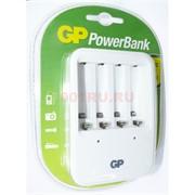 Зарядное устройство GP Powerbank