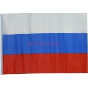 Флаг России без герба 90х145 см из флажной сетки