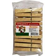 Прищепка деревянная 8 см Кубаночка 20 шт