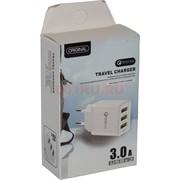 Зарядное устройство на 3 Ампера на 3 порта