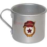 Кружка алюминиевая 0,5 л «Гвардия СССР»