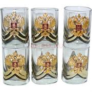 Набор 6 стопок 60 мл герб России квадратные в золоте