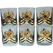 Набор 6 стопок 100 мл герб России квадратные в золоте