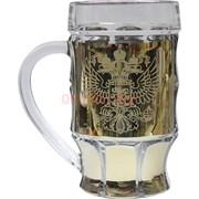 Бокал пивной 0,5 л «герб России» в золоте