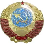 Значок металлический «герб СССР» большой