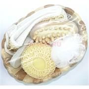 Набор для ванны (FSH-433) круглый