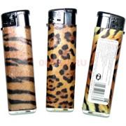 Зажигалка газовая пьезо «тигровая» 50 шт/уп