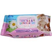 Гигиенические влажные салфетки Русалочка 120 шт детские
