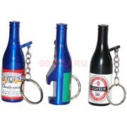 Зажигалка газовая брелок «бутылка пива» с функций открывашки