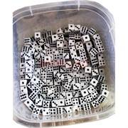 Кубики игральные 10 мм черно-белые 500 шт/уп