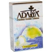 Табак для кальяна Adalya 50 гр «Eskimo Leon»