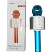 Микрофон караоке (WS-858) беспроводной 50 шт/кор