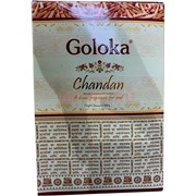 "Благовония Goloka ""Chandan"" 15 гр 12 упаковок"