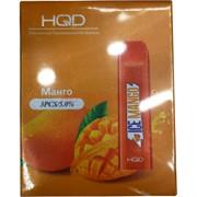 HQD Манго Ice Mango 300 затяжек электронный персональный испаритель