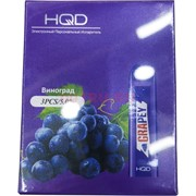 HQD Виноград Grapey 300 затяжек электронный персональный испаритель