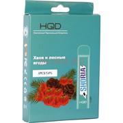 HQD 300 затяжек Хвоя и лесные ягоды электронный персональный испаритель