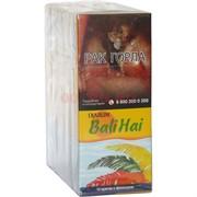 Сигариллы Djarum «Bali Hai» 10 шт